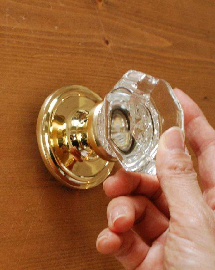 u-844 ドアノブ 真鍮×ガラスドアノブ(オクタゴン)手入り
