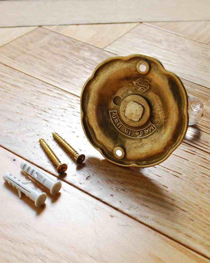 フック・フックボード 住宅用パーツ イタリアからやって来たおしゃれな真鍮製コートハンガー(ビスセット)。カンタンに取り付け出来ます。(u-881)