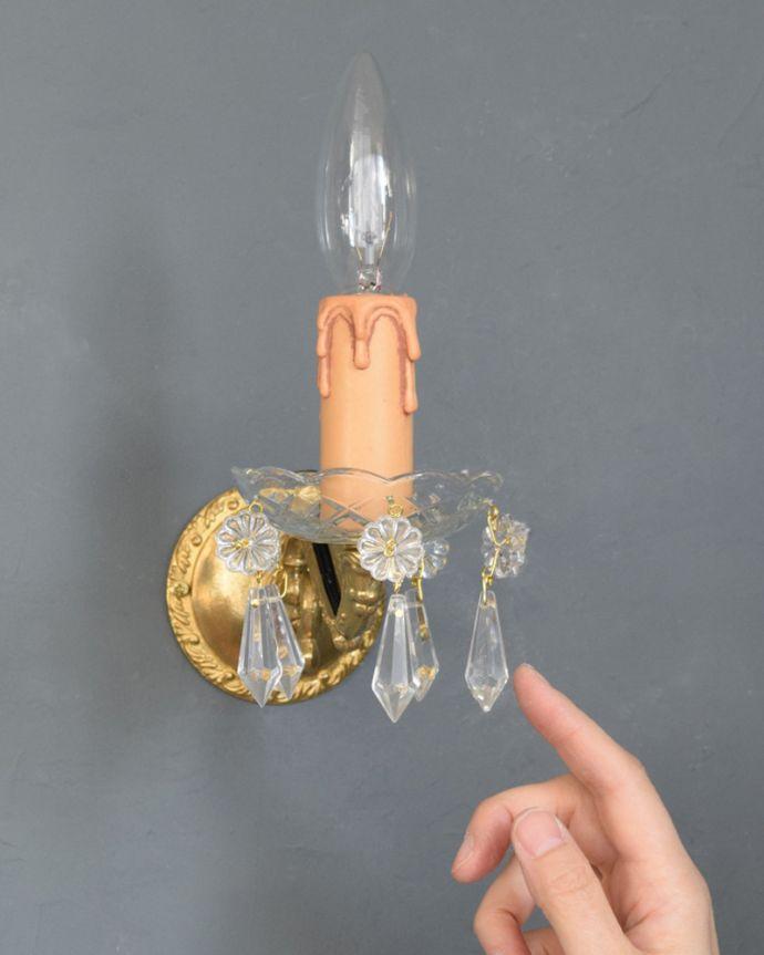 Handleオリジナル 照明・ライティング Handleオリジナルの壁付けシャンデリアG(E17シャンデリア球付)。キラキラ輝く本物の輝きヨーロッパから取り寄せた真鍮のパーツを組み合わせて作ったHandleオリジナルの壁付けブラケットに、ガラスのお皿×ビーズのプチシャンデリアを組み合わせました。(wr-003-o)