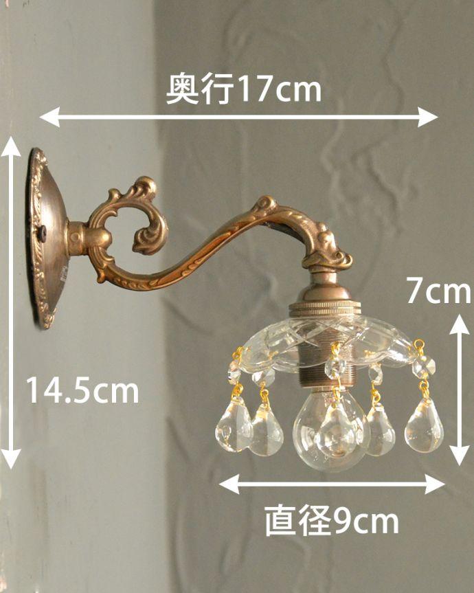 Handleオリジナル 照明・ライティング Handleオリジナルガラス皿のウォールシャンデリアA(アンティーク色・丸球付・ギャラリーなし)。【 全体のサイズ 】  幅9×奥行17×高さ14.5cm【 シェード 】直径9×高さ7cm小ぶりなので、玄関、洗面、階段など、どんな場所にも取り付けやすいです。(wr-090a-o)
