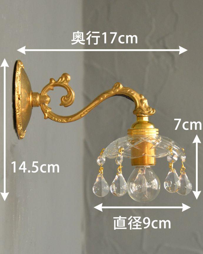 Handleオリジナル 照明・ライティング Handleオリジナルガラス皿のウォールシャンデリアA(丸球付・ギャラリーなし)。【 全体のサイズ 】  幅9×奥行17×高さ14.5cm【 シェード 】直径9×高さ7cm小ぶりなので、玄関、洗面、階段など、どんな場所にも取り付けやすいです。(wr-090g-o)