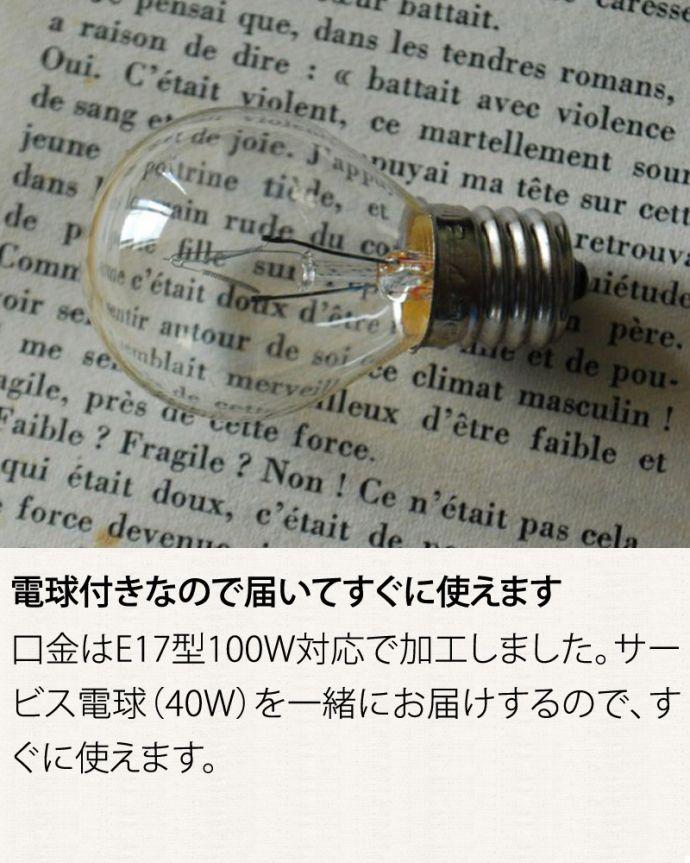 Handleオリジナル 照明・ライティング Handleオリジナルガラス皿のウォールシャンデリアA(アンティーク色・丸球付・ギャラリーなし)。。(wr-090a-o)
