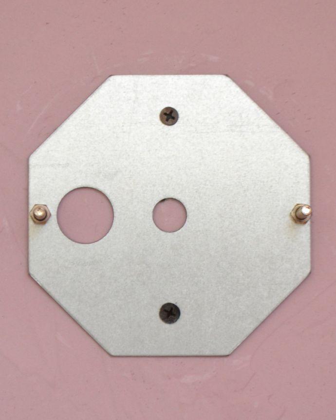 wr-098 ウォールブラケットの金具2