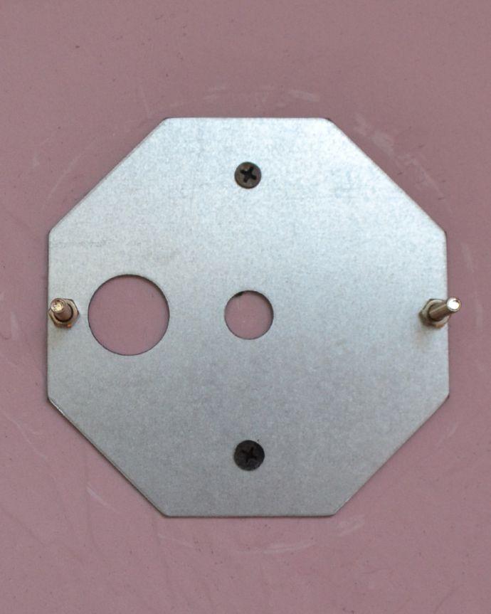 wr-099 ウォールブラケットの金具2