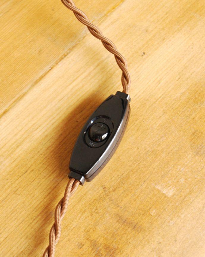 wr-102 ウォールブラケットのスイッチ
