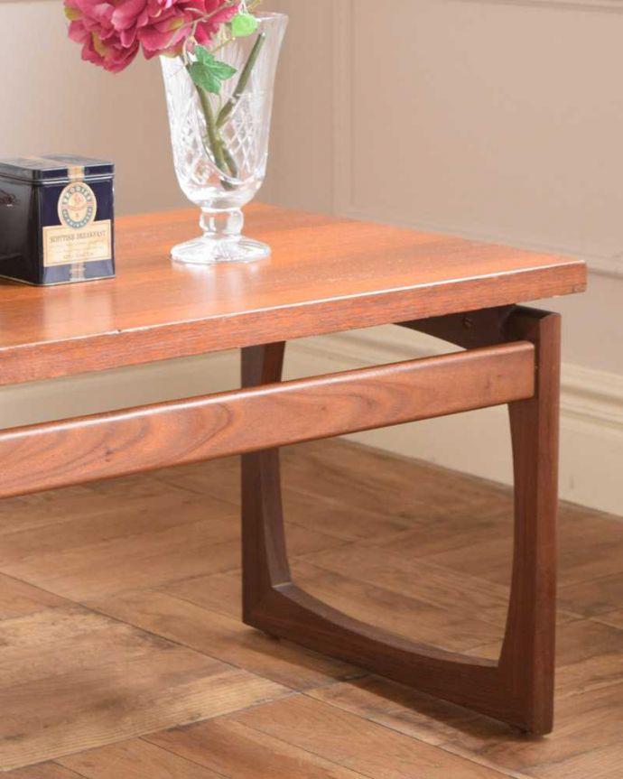 x-1210-f ヴィンテージコーヒーテーブルのズーム
