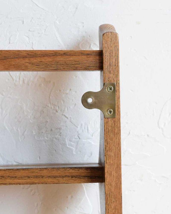 アーコールの家具 アンティーク家具 アーコール社のヴィンテージのウォールシェルフ(プレートラック)。壁に取り付け出来ます。(x-1215-f)