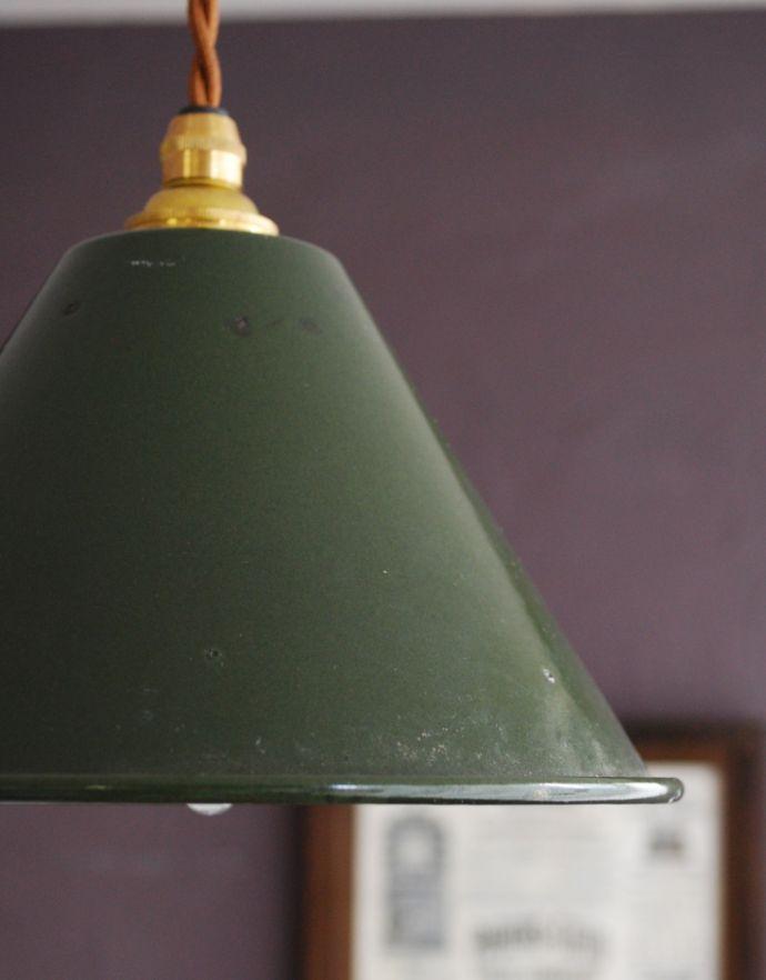 x-611-z アンティークホーローシェードの消灯時