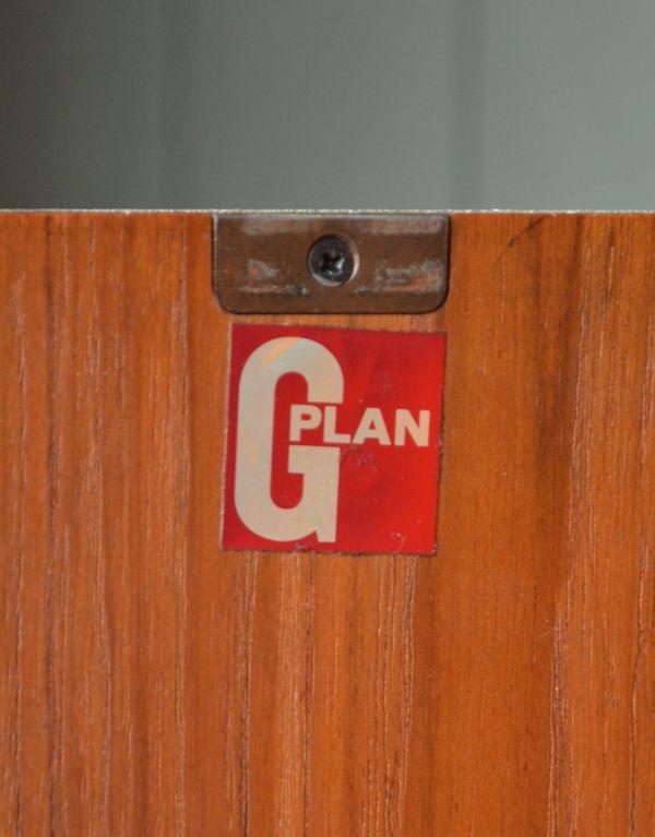 x-657-f ヴィンテージサイドボード(G-plan)のロゴ