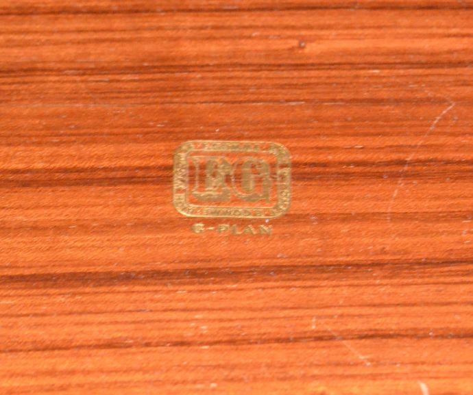 x-763-f イギリス チーク ディバイダーの引き戸のロゴ