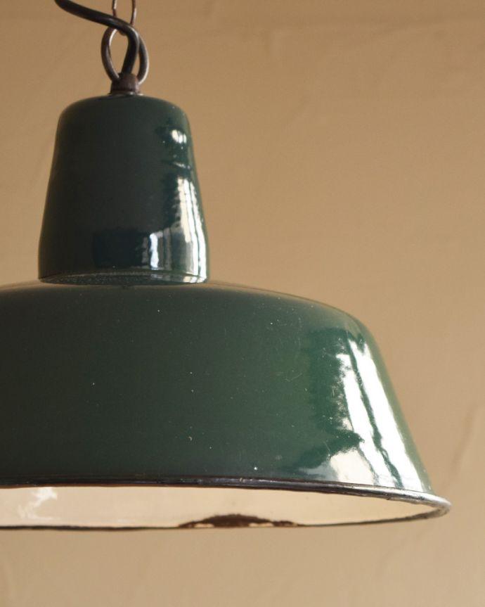 x-825-z ヴィンテージエナメルランプの消灯時アップ