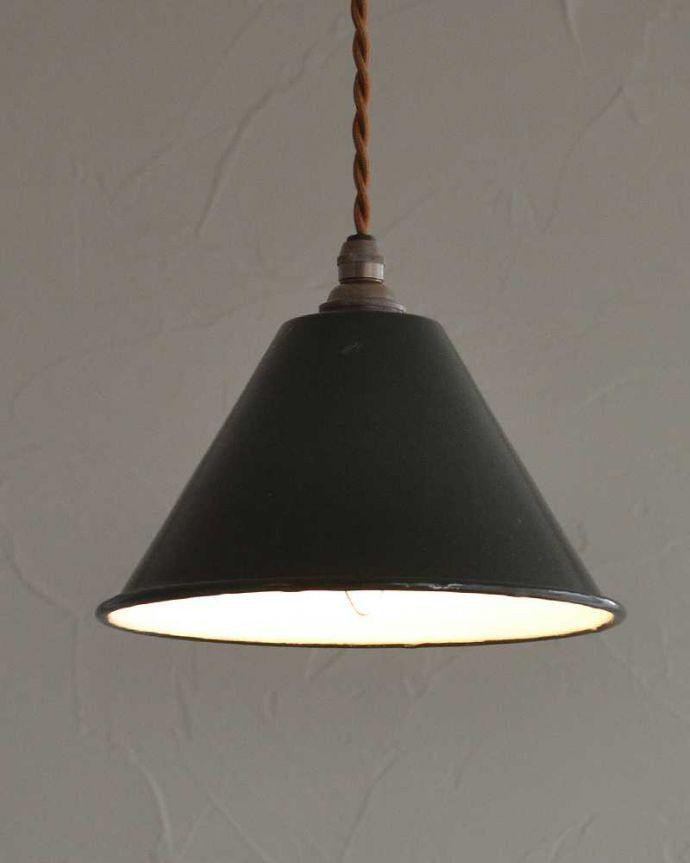 x-851-z アンティークシェードの点灯時