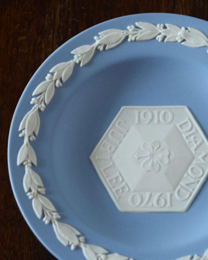 アンティーク 陶磁器の雑貨 アンティーク雑貨 ウェッジウッド 古代美術がモチーフになっている模様ぷっくりと浮かび上がる白い模様は、古代ギリシャ・ローマ美術の装飾をモチーフにした繊細で優雅なデザインです。(x-954-z)
