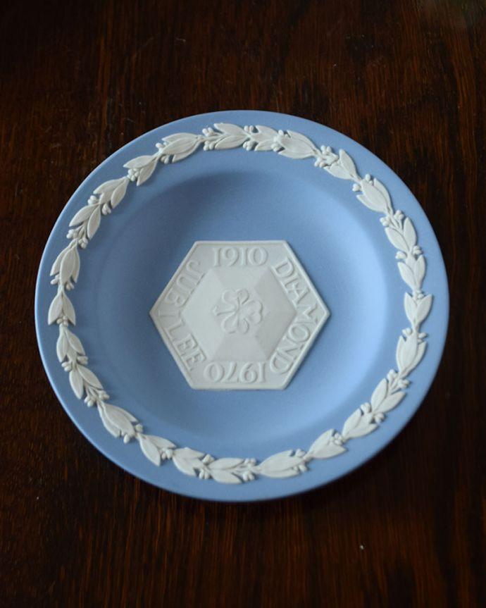 アンティーク 陶磁器の雑貨 アンティーク雑貨 ウェッジウッド 上から見るとこんな感じですアンティークのため、多少の欠け・傷がある場合がありますが、使用上問題はありませんので、ご了承下さい。(x-954-z)