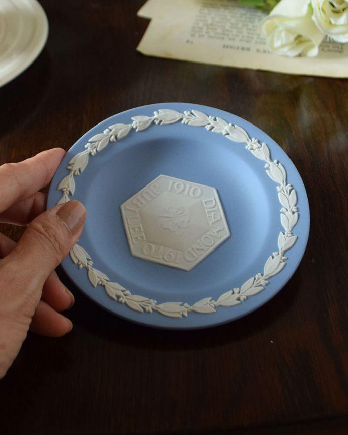 アンティーク 陶磁器の雑貨 アンティーク雑貨 ウェッジウッド 宝石のような美しさを追求した焼き物なんとも言えない滑らかな手触りが、ジャスパーウエアの特長。(x-954-z)