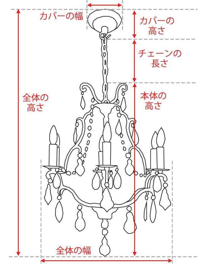 シャンデリア 照明・ライティング 手軽に使えるアクリルガラスがキレイなアンティーク風シャンデリア(6灯)(E12電球付) 。。(cr-500)