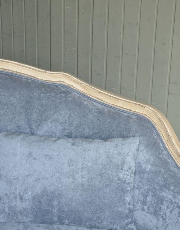 y-118-c アンティーク風ソファ(ブルー)の背もたれ