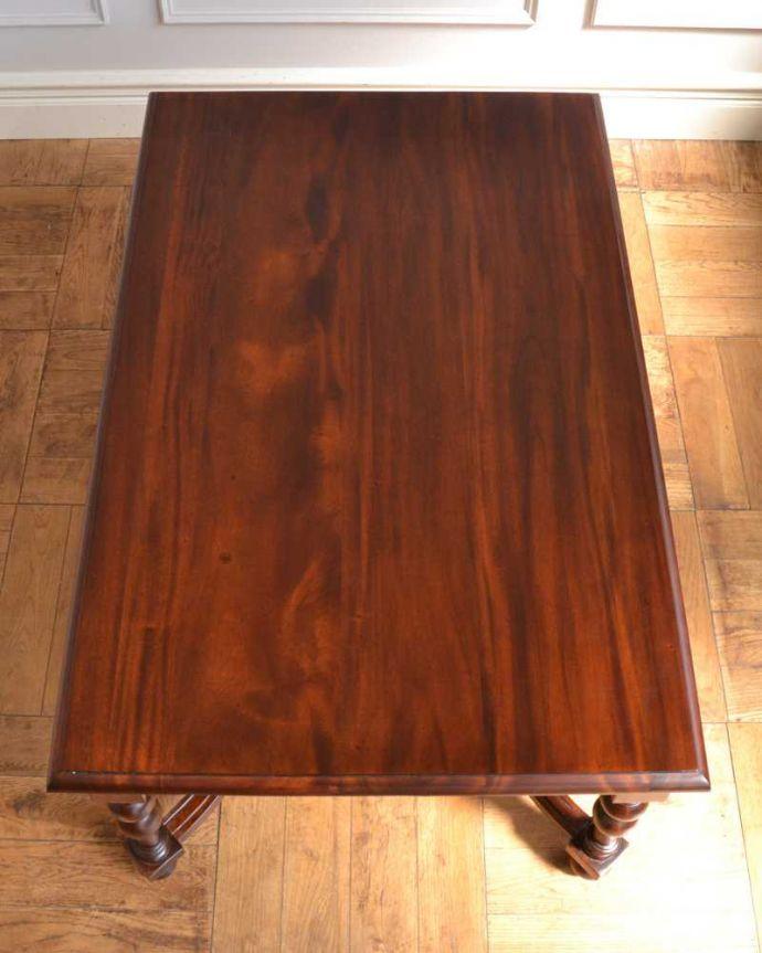 y-292-f ヴィンテージコーヒーテーブルの天板