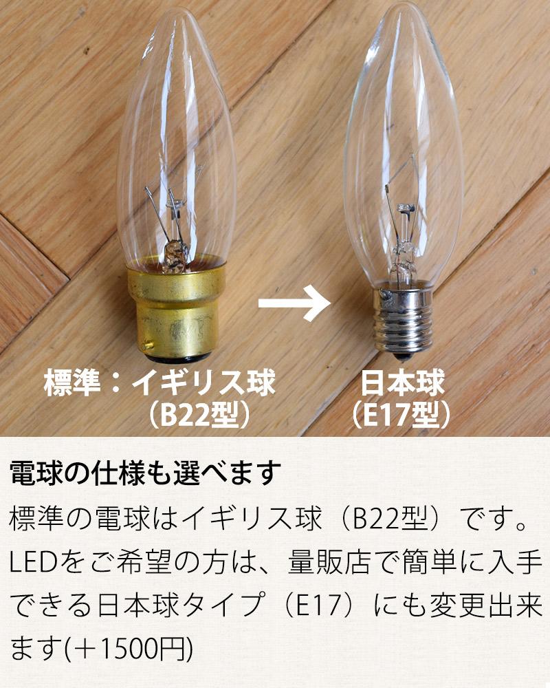 ペンダントライト 照明・ライティング カッティングがたっぷりのアンティークペンダントライト(コード・シャンデリア電球・ギャラリーD付き)。。(k-2036-z)