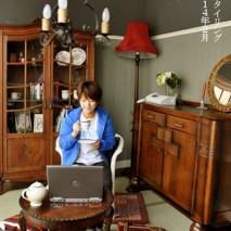 「わが家は古い畳の家だから・・・」とアンティーク家具に憧れてはいるもののなかなかチャレンジできない貴方におススメの和室スタイルをご提案。  ぜひチャレンジしてみて下さい。