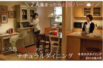 みんなが憧れちゃうペイント家具をキッチンで使ってみました。ナチュラルで可愛い雰囲気のキッチンにピッタリ似合うフレンチアンティークのダイニングです。