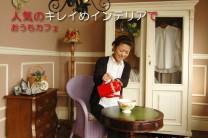 いつも人気ですぐにお嫁に行くキレイめのものばかりを集めてみました。 人気ものが集まると…やっぱり素敵! お茶する時間も楽しいんです。