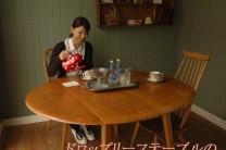 ドロップリーフテーブルは、簡単に大きさが変えられる優れモノ。今回はアーコールのDLTを使ってみましょう。