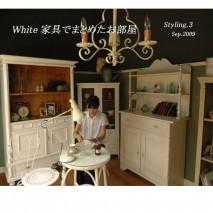 全部を白でまとめました。白って、やっぱりインテリアの憧れ色。いろんな白い家具がいっぱいです。