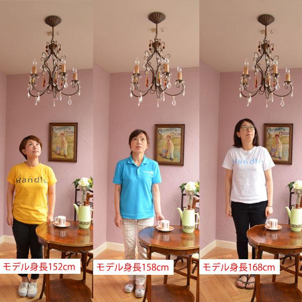 シャンデリア(3人)のコピー