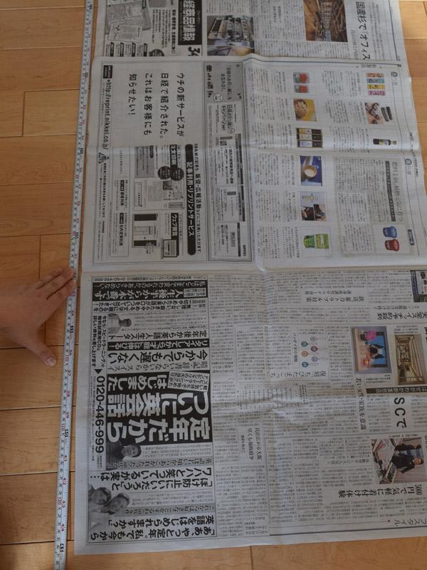 newspaper-2
