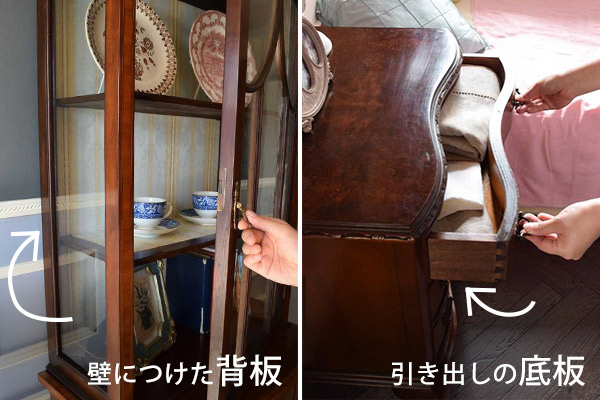 アンティーク家具のカビの匂い