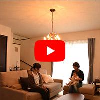 天井付けのシーリングライトをシャンデリアに交換する方法