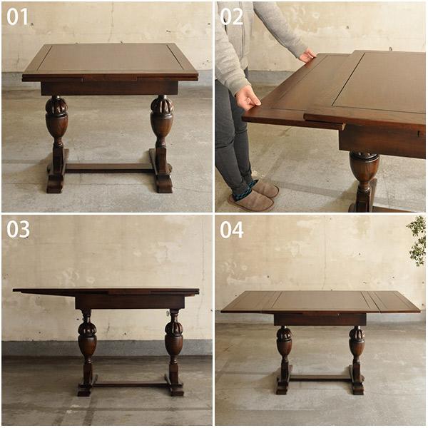 アンティークドローリーフテーブルの天板の広げ方
