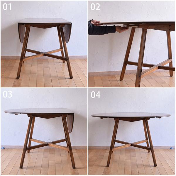 バタフライテーブルの天板の広げ方