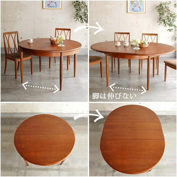 天板の大きさが変わるエクステンションテーブル