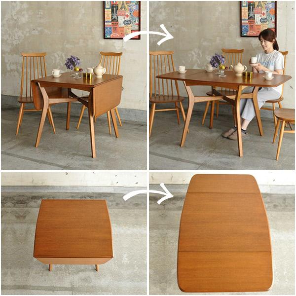 伸び縮みするテーブルバタフライテーブル