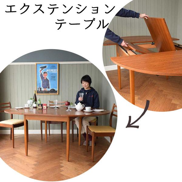 アンティークの伸び縮みするテーブル、エクステンションテーブル