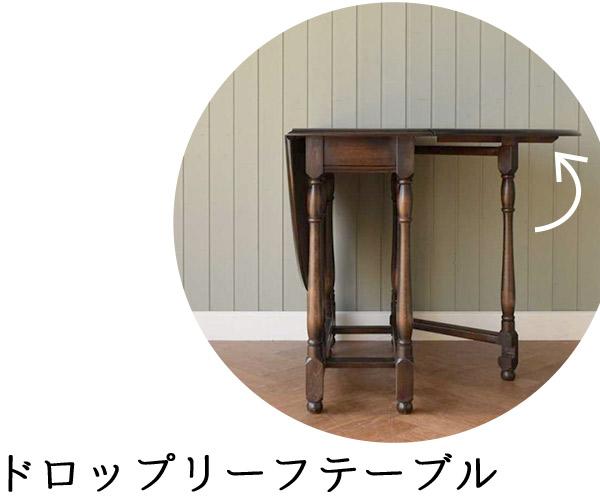 アンティークの折り畳みできるテーブル、バタフライテーブル