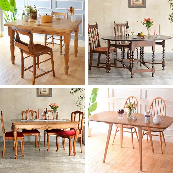 ダイニングテーブルと椅子のデザインを揃えて使う