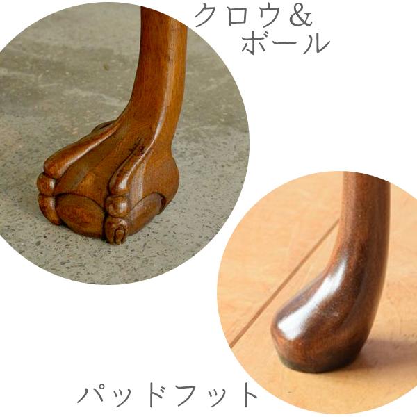 アンティークの脚のデザイン、クロウ&ボールとパッドフット