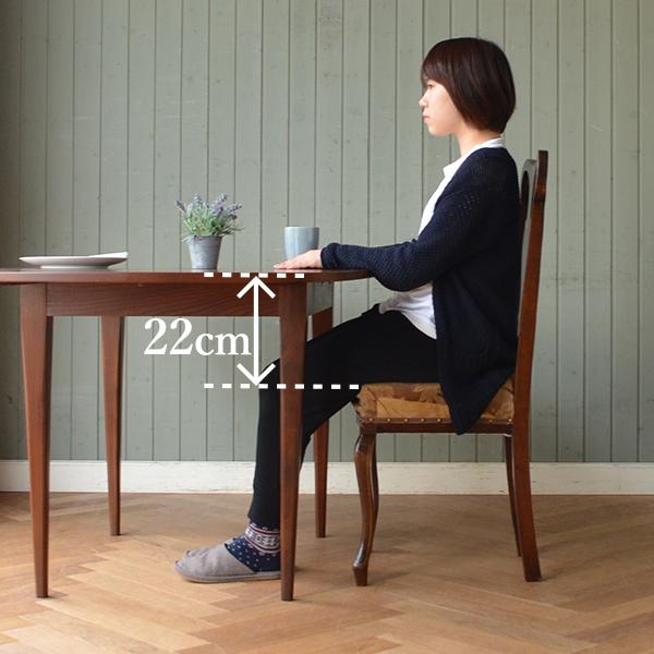 ダイニングテーブルと椅子の差尺が22㎝で小さい場合