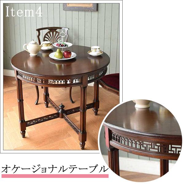 「写真/透かし彫りのオケージョナルテーブル」