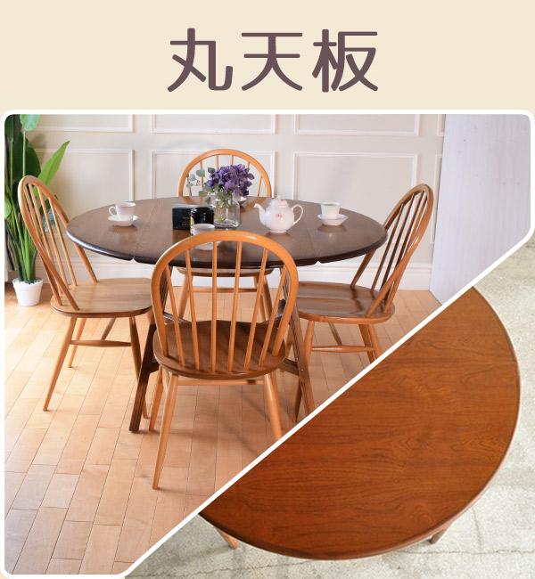 ダイニングテーブルの丸い天板