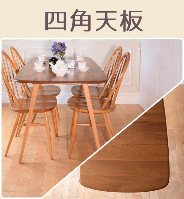 ダイニングテーブルの四角い天板