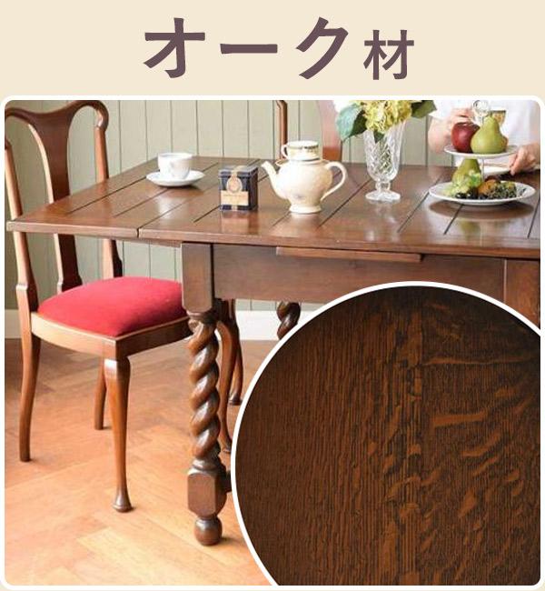 ダイニングテーブルを木材から選ぶ01オーク材
