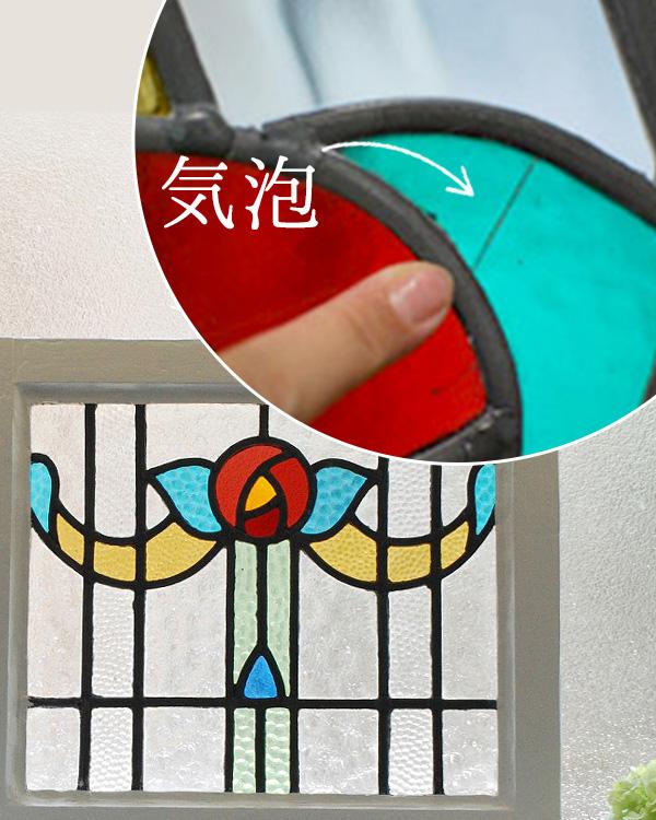 アンティークステンドグラス、ガラス