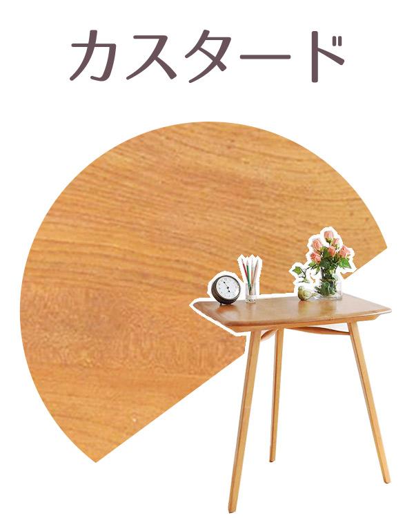 カスタード色の家具・椅子