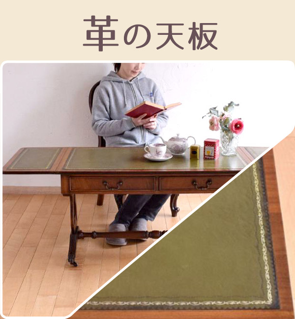 革天板のローテーブル
