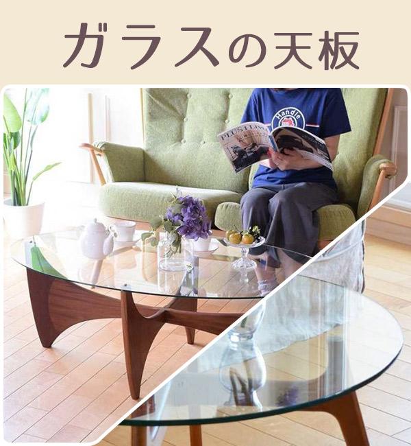 ガラス天板のローテーブル