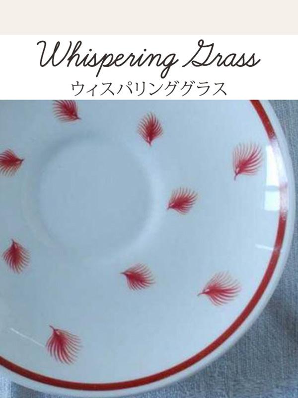 スージークーパーのデザイン、ウィスパリンググラス